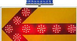 تابلو ترافیکی خورشیدی